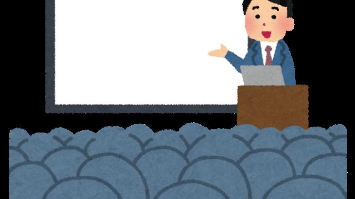 ≪楽天EXPO東京≫漫画家 浦沢 直樹氏