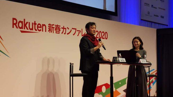 楽天新春カンファレンス2020 創業1年半で月商5000万円! COHINA創業者が教える 「速攻使えるインスタライブ術」!