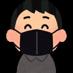 にんじゃ マスク