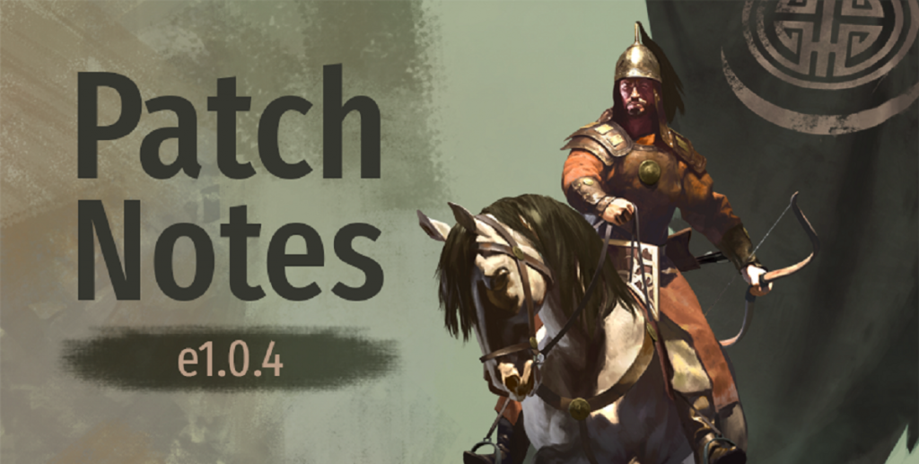 Mount&Blade II : Bannerlord patch e1.04 パッチe1.04