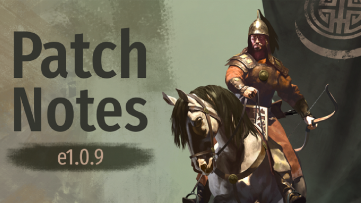 Mount&Blade II : Bannerlord patch e1.09 パッチe1.09